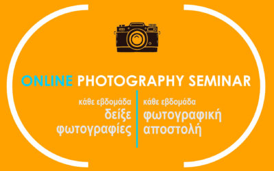 Online Photography Seminar